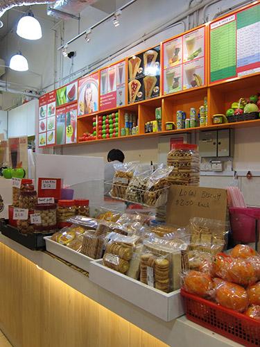 Asia australia 2013 singapore food lodging for Australian cuisine singapore