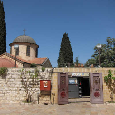 Israel 2012: Galilee, part 1 (Cana and Nazereth)