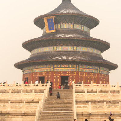 Beijing 2015: Temple of Heaven