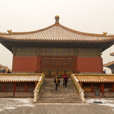 Beijing 2015: The Palace Museum (Forbidden City)