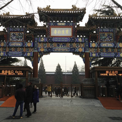 Beijing 2015: Lama Temple