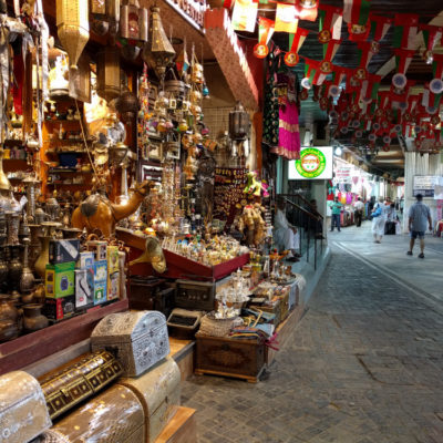 Middle East 2016: exploring Muscat