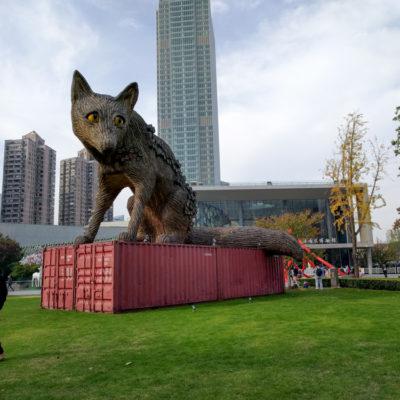 Shanghai: M50 & Jing'na Sculpture Park