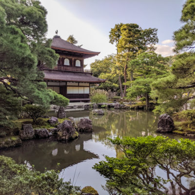 Japan: Kyoto, Day 1 – Imperial Palace, Higashiyama Jisho-ji, SferaBar Satonaka