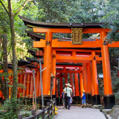 Japan: Kyoto, Day 3 – Fushimi Inari Taisha, Higashiyama, Yakitori, Hot Springs