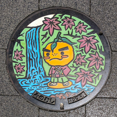Memory Monday: Japan and South Korea manhole covers