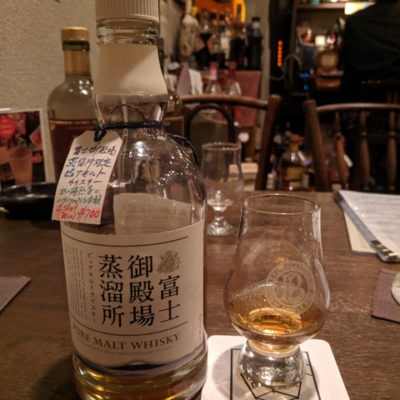 Japan: Osaka, Day 2 – Minoh Falls and small whisky bars
